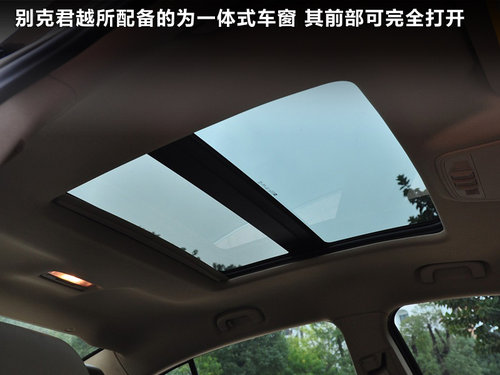 15款全景天窗轿车 MPV SUV中秋推荐高清图片
