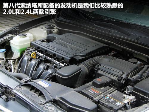 北京现代  第八代索纳塔 2.0 GLX AT