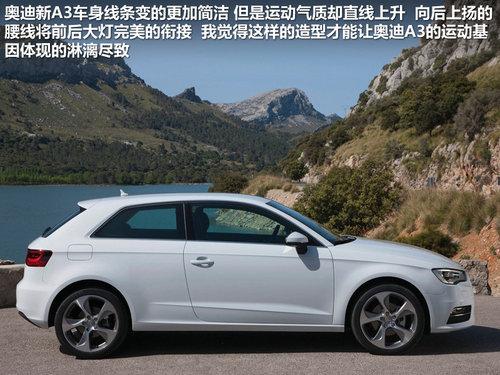 奥迪(进口)  A3 Sportback 1.8T