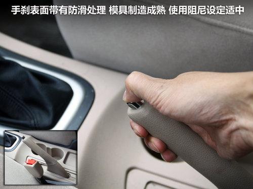 郑州日产 帅客 2.0