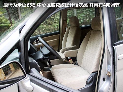 郑州日产 帅客 2.0 高清图片