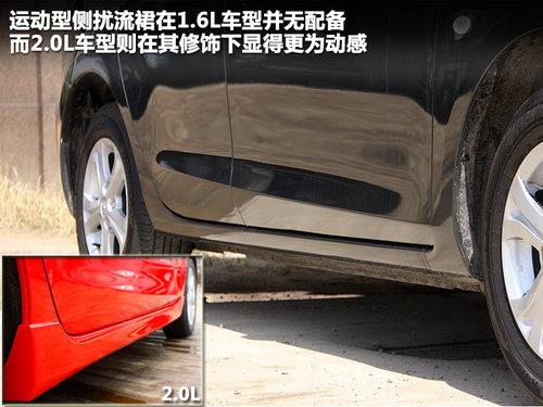 长安马自达  Mazda3星骋 1.6 AT