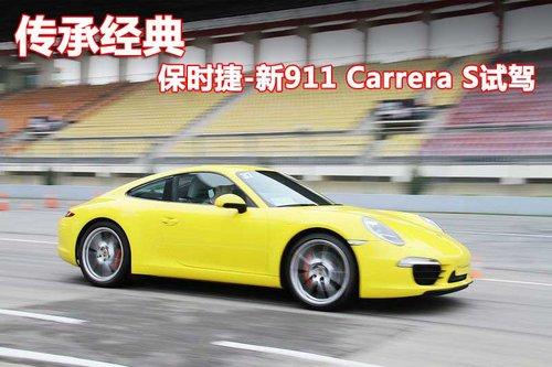 保时捷顶级轿跑911现车帕纳梅拉报价 高清图片