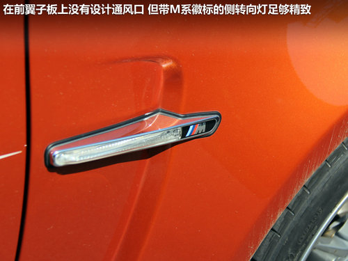 宝马(进口)  1-Series M Coupe 3.0T MT