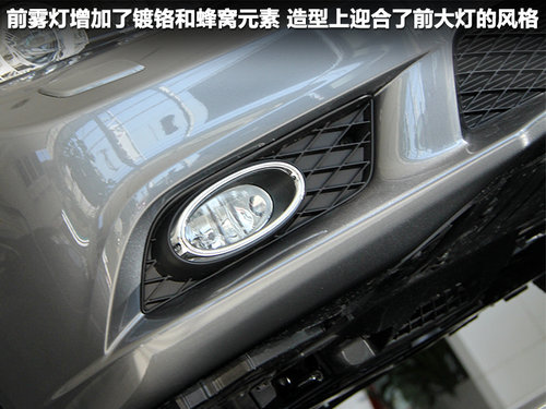 东风本田  第九代思域 1.8 VTi AT