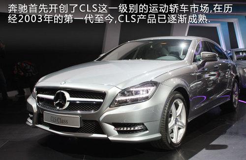 奔驰cls350最新报价 奔驰cls350改装轮毂高清图片