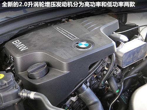 华晨宝马  X1 2.0T AT -28