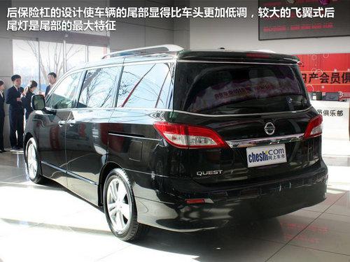 尼桑贵士北京最新报价 尼桑贵士商务车高清图片