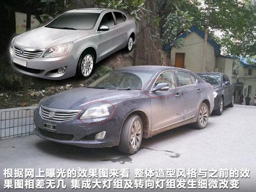长安中高级车型cd101的高清谍照,   据消息人士透露,长安cd