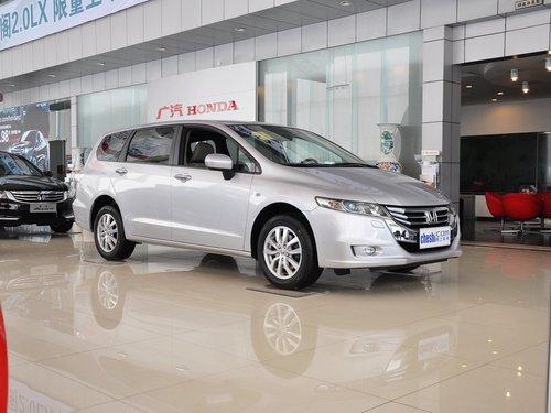 广汽本田  2.4L 自动 车辆右侧45度角