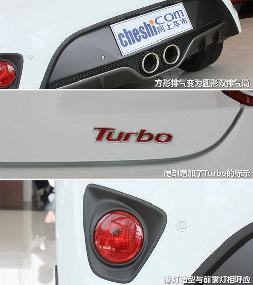 现代(进口)  飞思TURBO 1.6T AT