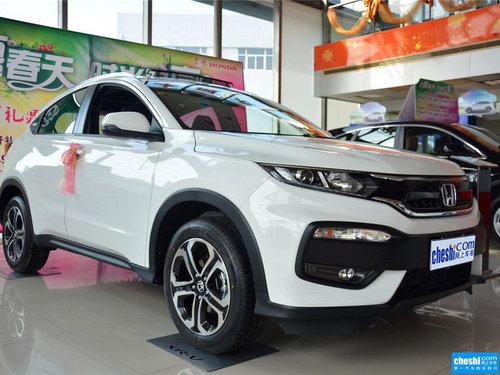 高品质SUV本田XRV报价北京最高优惠多少高清图片