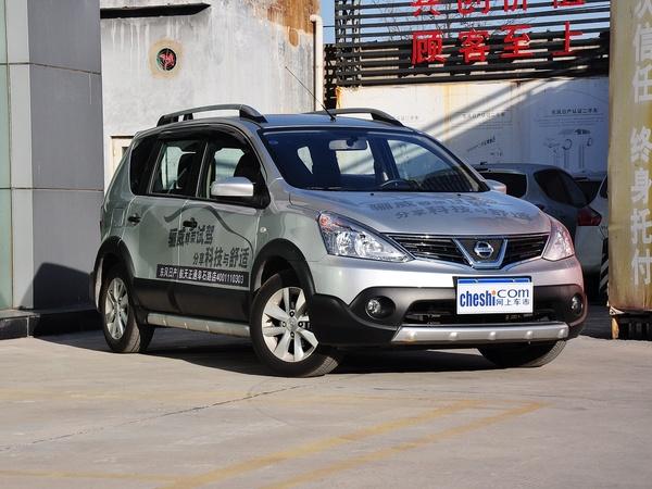 东风日产  1.6L CVT 车辆右侧45度角