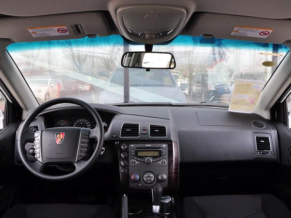 上汽荣威  1.8T 2WD 中控台整体
