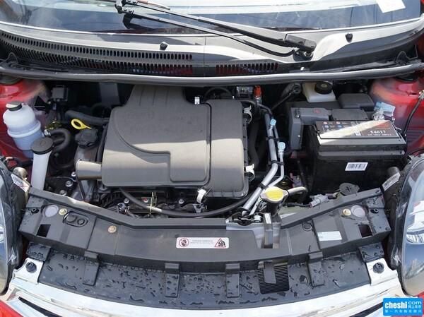 比亚迪  1.0L 发动机标识