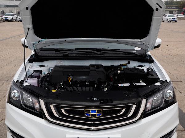 在动力系统上,吉利-帝豪最高优惠0.5万元 降价竞争长城C50高清图片
