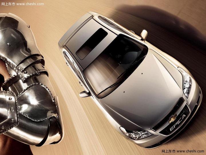 雪佛兰 新景程 2008款 汽车图片壁纸高清图片