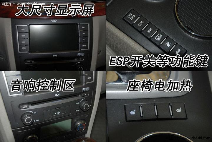 【瑞麒5文章配图-58757张-奇瑞瑞麒5图片大全】-网上车市高清图片