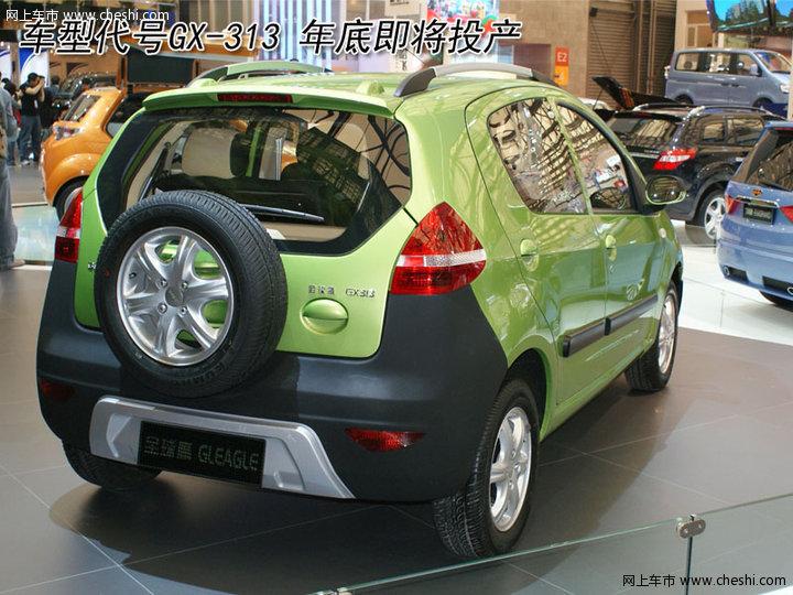 全球鹰 熊猫 汽车图片壁纸-【熊猫评测图片106-59584张-吉利熊猫图片高清图片