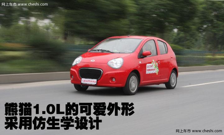 全球鹰 熊猫 汽车图片壁纸 -吉利 熊猫 文章配图图片 103924高清图片