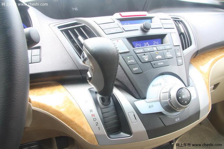 广汽本田 奥德赛 2009款中控方向盘