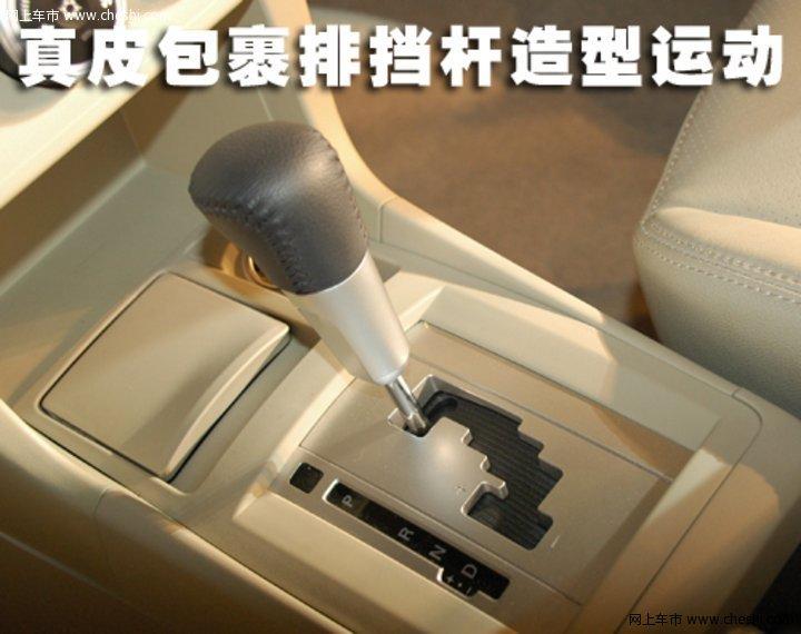 三菱(东南) 蓝瑟-翼神 汽车图片壁纸高清图片
