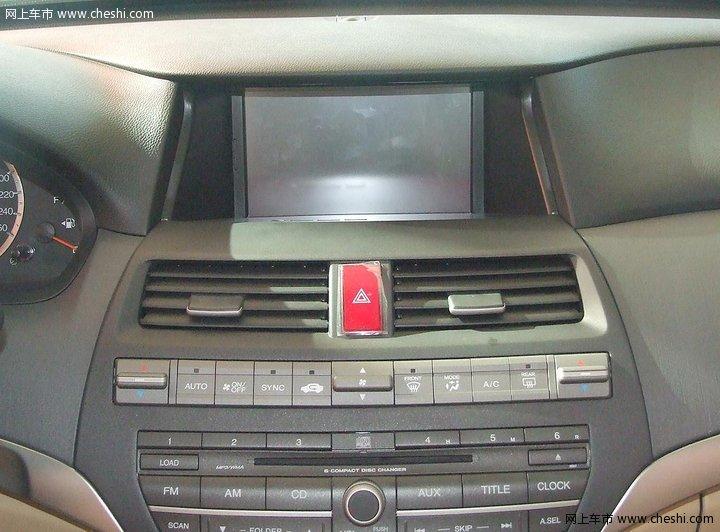 广汽本田 雅阁 第8代 2010款中控中控方向盘