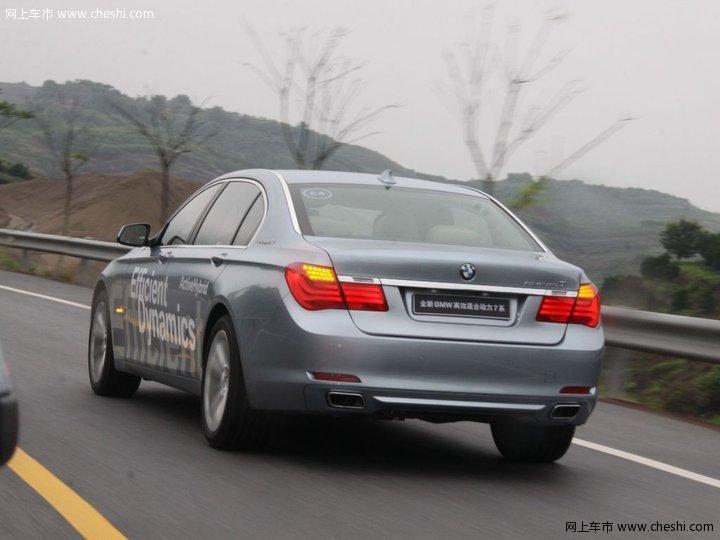 宝马(进口) 7系 2010款 ActiveHybrid 7