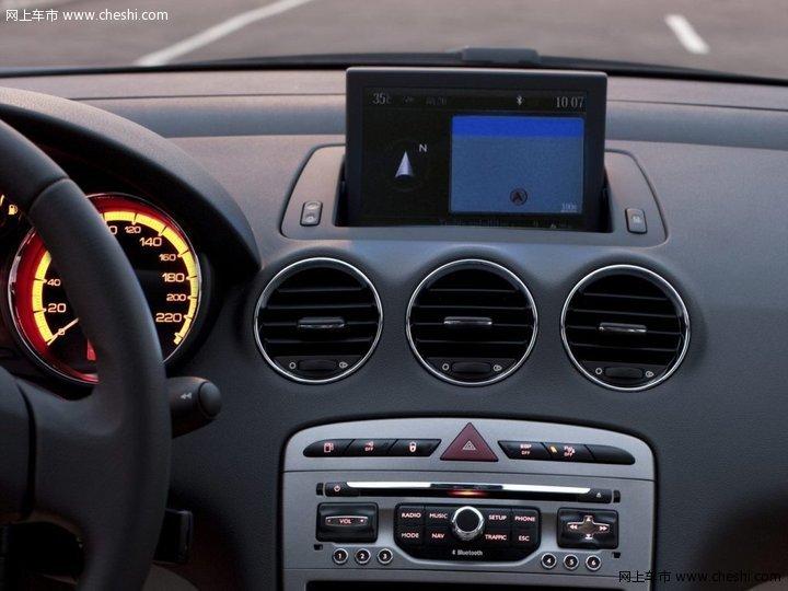 中控方向盘 东风标致 408三厢中控方向盘  速度3秒5秒8秒提示:按键盘