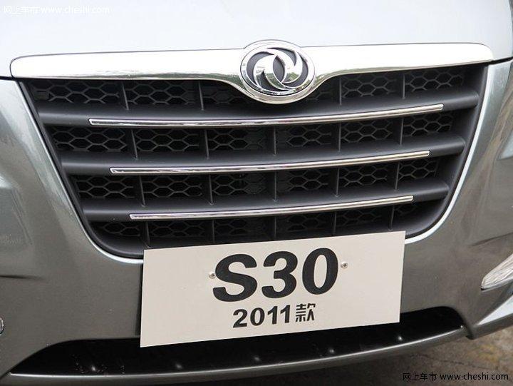 湖南星沙东风汽车销售有限公司 -2011款东风风神S30现车足 节能补贴高清图片