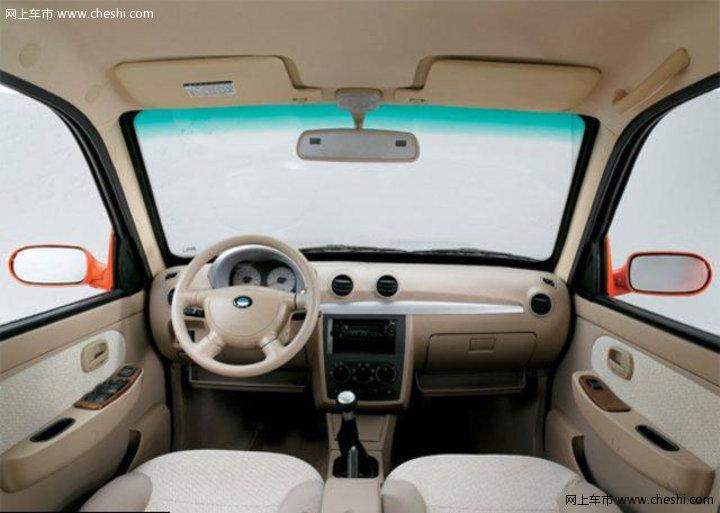 比亚迪 福莱尔 汽车图片壁纸高清图片