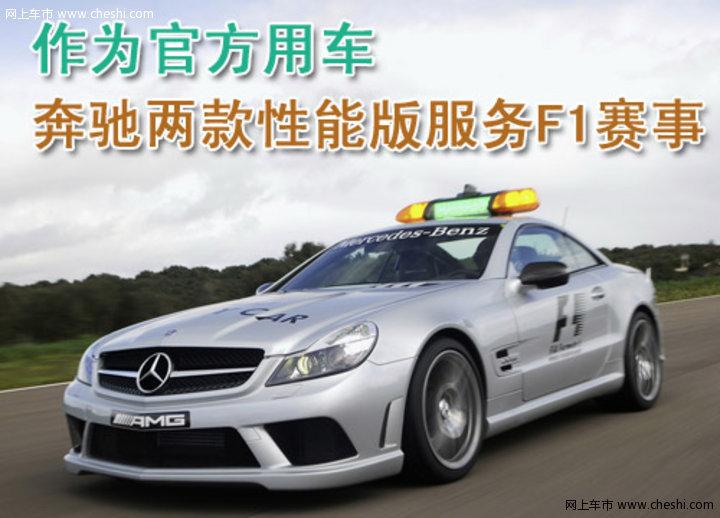 【奔驰amg文章配图48-48990张-奔驰奔驰amg图片大全】-网高清图片