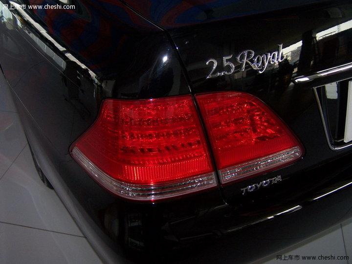 丰田 皇冠 左尾灯部分 外观图片 36395高清图片