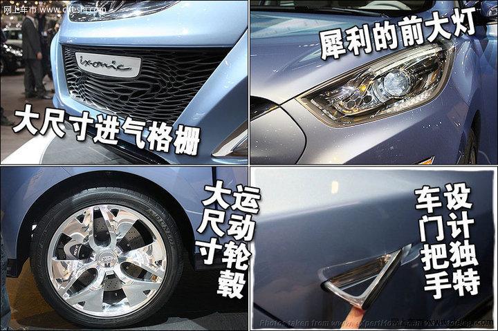 北京现代 途胜 汽车图片壁纸-北京现代 途胜 文章配图图片 49746 网上高清图片