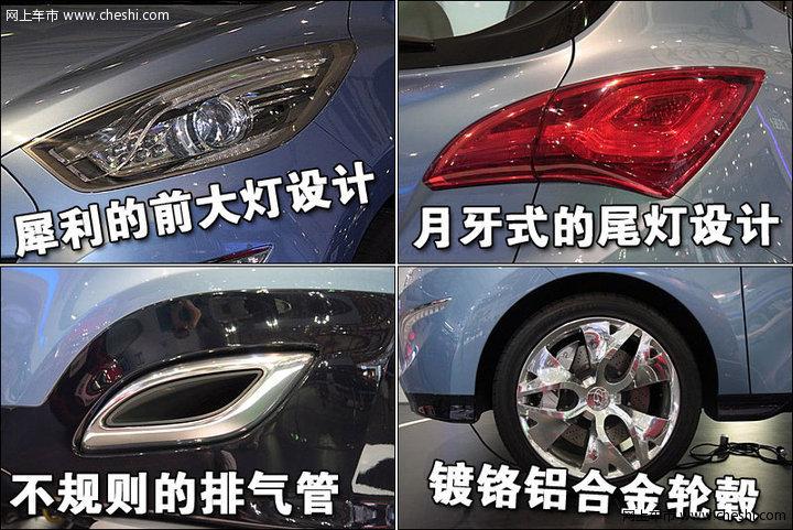 北京现代 途胜 汽车图片壁纸-【途胜文章配图0-57999张-现代途胜图片高清图片