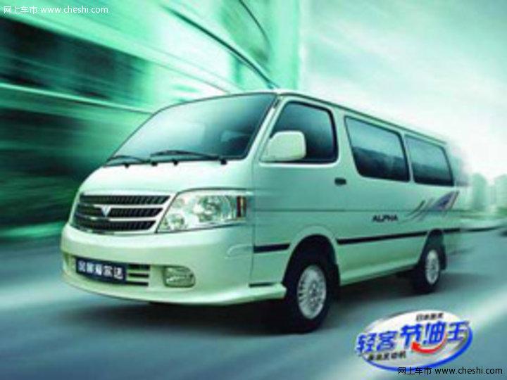 【风景动态-50450张-福田风景图片大全】-网上车市