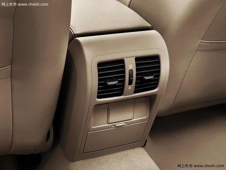 一汽大众 迈腾 汽车图片壁纸-一汽大众 迈腾 效果图图片 43424高清图片