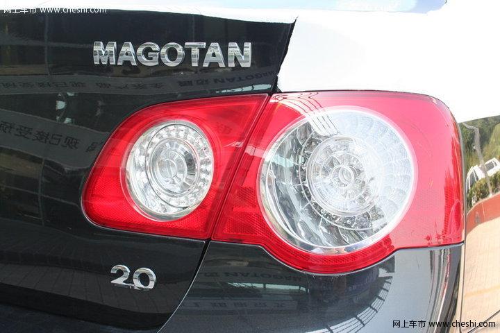 一汽大众 迈腾 汽车图片壁纸-大众 一汽 迈腾 右尾灯部分 外观图片 高清图片