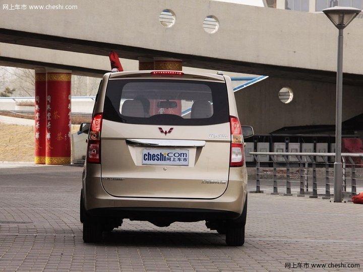 五菱宏光282058广西新闻网汽车