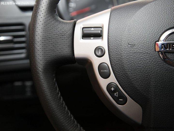 2012款 2.5 CVT XV 至尊版 4WD
