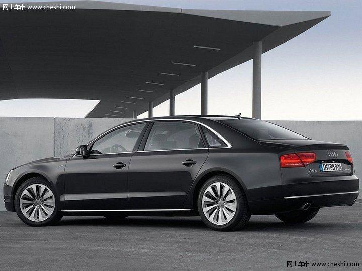 A8L hybrid