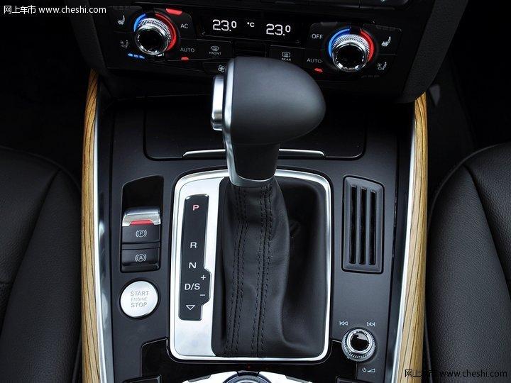 2013款 40TFSI quattro 豪华型