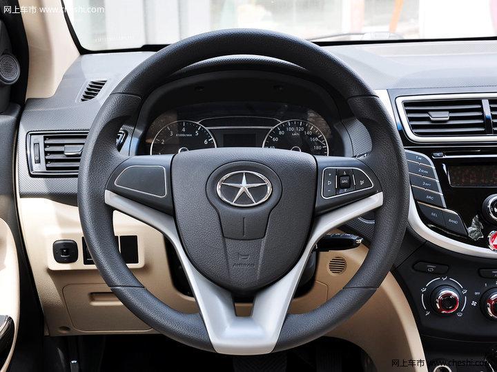 2013款 1.5L CVT 豪华型