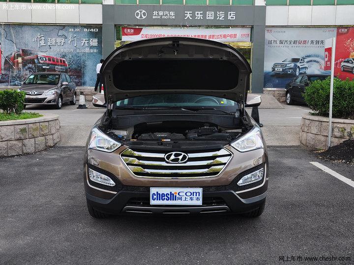 2013款 2.4L 自动 改款四驱 尊贵型