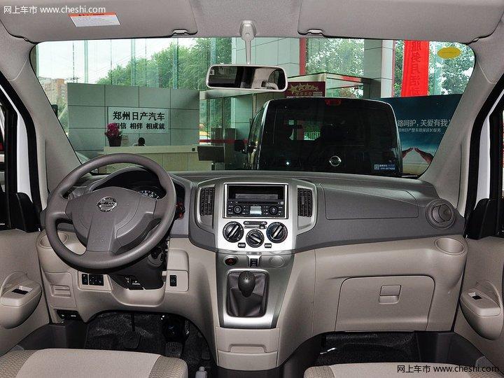 1.6L 手动 尊雅型 京V 2014款