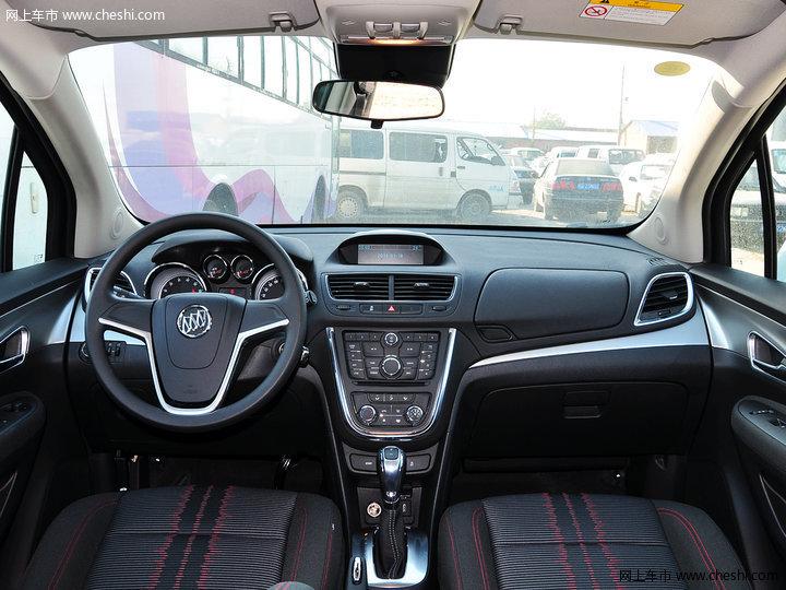 2015款 1.4T 自动 两驱都市精英型