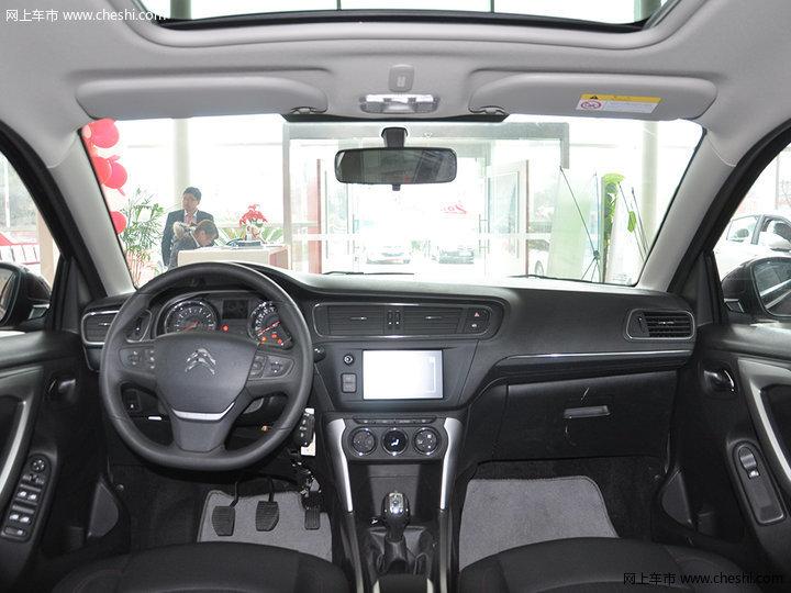 2015款 雪铁龙C3-XR
