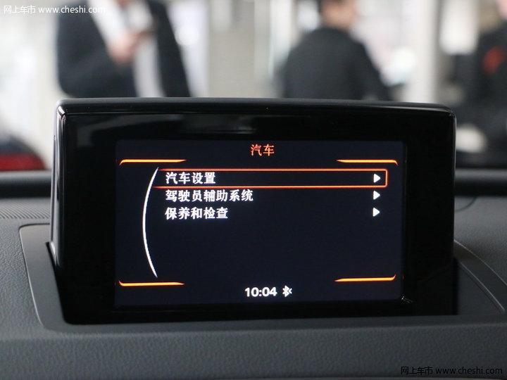 奥迪q3 中控方向盘 奥迪q3中控方向盘  速度3秒5秒8秒提示:按键盘 ←
