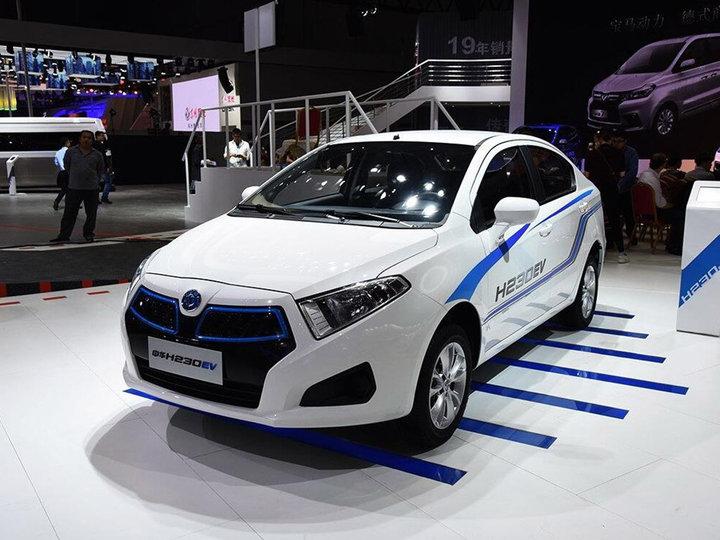 中华H230新能源