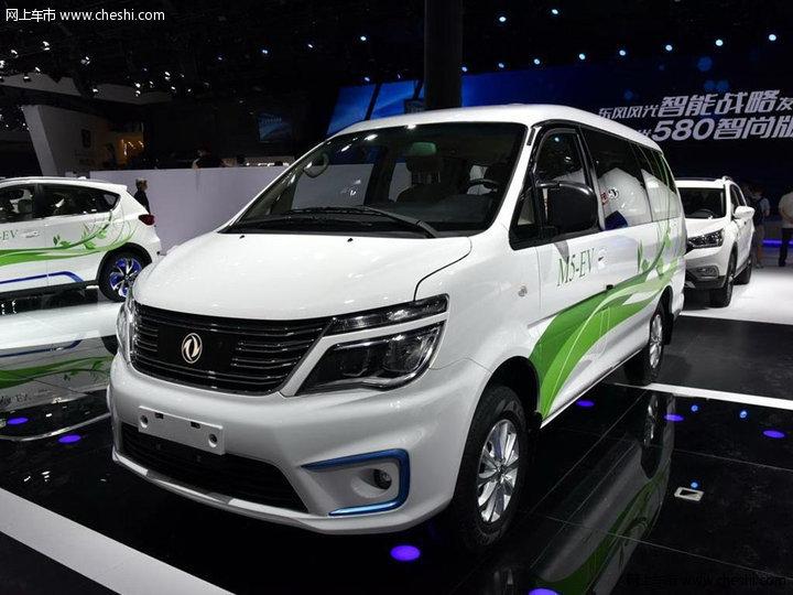 菱智M5 EV
